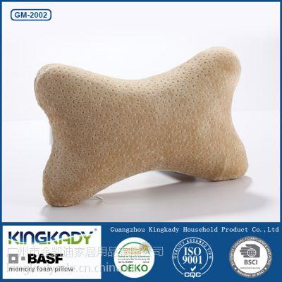 厂家批发汽车头枕 品牌直销慢回弹记忆棉护颈枕 天鹅绒枕头