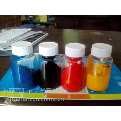 色浆,树脂专用色浆,玻璃钢脱模腊,工艺品仿玉树脂色浆,脱模蜡,模具胶衣等玻璃钢材料