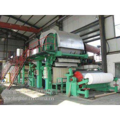 少林造纸机设备(在线咨询)_造纸机_郑州造纸机