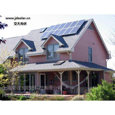 交大光谷家庭太阳能光伏发电这样的项目目前可靠吗