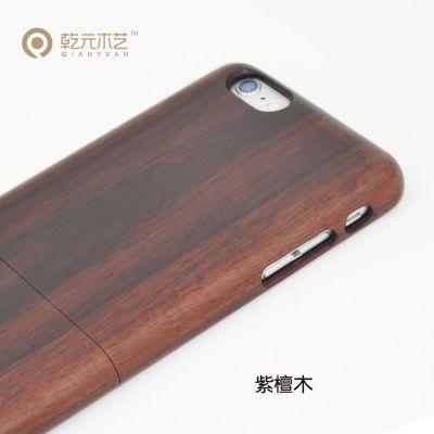 供应iphone6S苹果竹木壳生产厂家 乾元公司镭雕图案保护套加工 高档紫檀木手机保护套定制