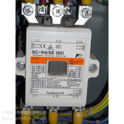 供应日立电梯接触器SC-N4/W-SE批发优惠
