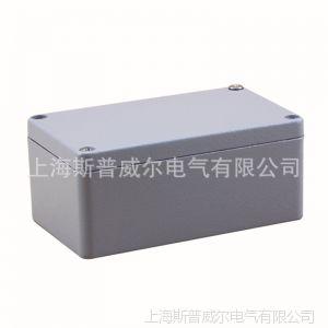 供应厂家直销 120*80*55 铸铝防水盒 电源防水盒 监控防水盒 铝制壳体