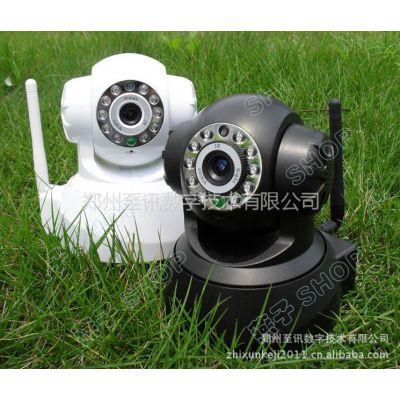 供应郑州至讯无线网络摄像机 无线视频监控头 无线远程监控摄像头