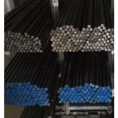 供应Y35Mn、1137、1.0746易切削钢
