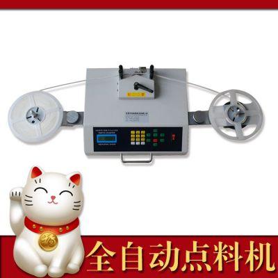 供应SMT物料点料机 电子元件点料机 江苏贴片点料机 中英文操作界面