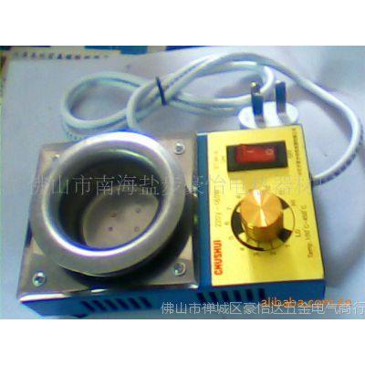 供应98-A高温熔锡炉