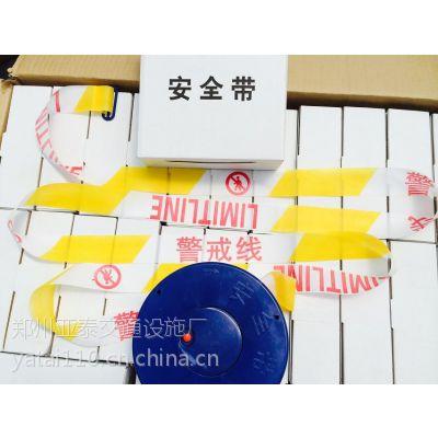 供应南京哪有安全带批发的?南京安全带厂家直供?南京安全带厂家定做?