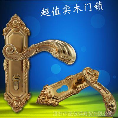 室内门执手卧室门锌合金金色欧式门锁 轴承静音