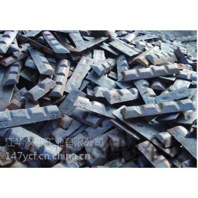 生铁数据显示,汉矿矿业炼钢生铁极具价格优势