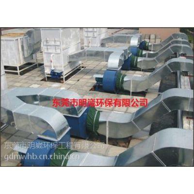 油烟净化器公司(图)_东莞油烟净化器生产_明崴环保工程
