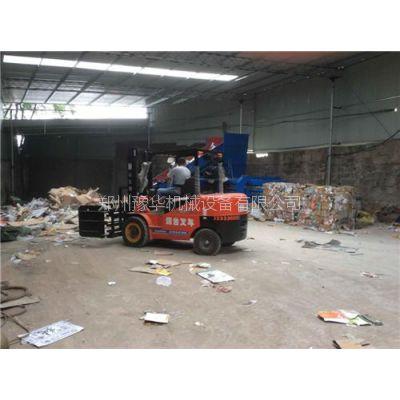 抚州打包机,来豫华机械厂(图),全自动打包机