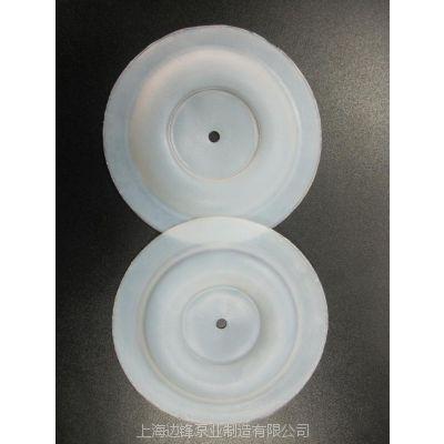 供应上海边锋泵业QBY3-50SFGM四氟(F4)隔膜耐腐蚀耐疲劳耐油性良好