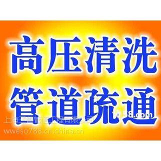 上海南汇区管道清洗50917081市政管道清洗