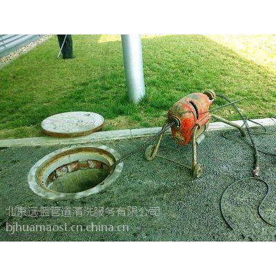 供应燕郊管道疏通疏通马桶维修水电7063970