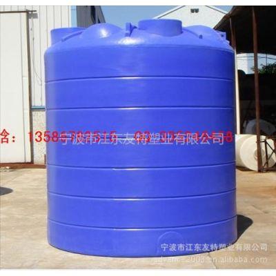 供应厂家专供水处理专用PE水箱/加药配套装置大型储水箱20吨