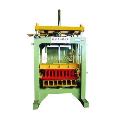 供应乌兰察布市空心砌块砖机水泥砌块砖机 哪里有销售