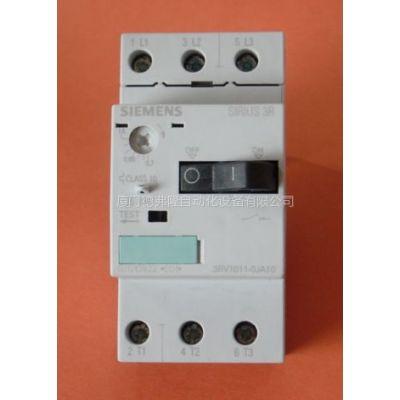 供应现货供应-德国西门子SIEMENS-3RV1011-1GA10