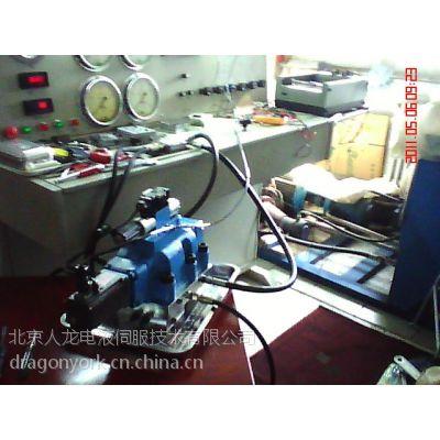 电液伺服阀维修,可以维修国内外各种电液伺服阀的检测和维修、标定