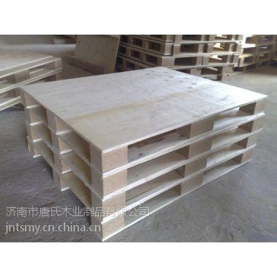 厂家订制胶合板木托盘