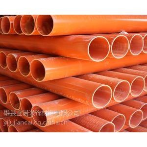 供应cpvc电缆护套管电缆管价格潍坊cpvc电缆管