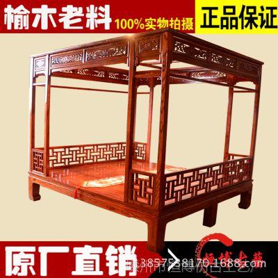 仿古家具榆木架子床双人雕花床榫卯结构老榆木拔步床原厂直销