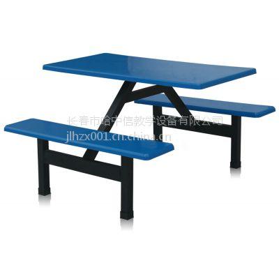 吉林哈中信出售玻璃钢餐桌 食堂快餐店桌椅 餐厅桌子