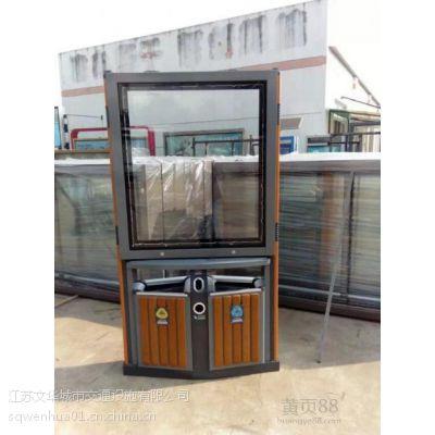 城市街道专用广告垃圾箱 江苏文华生产 电话18251045370