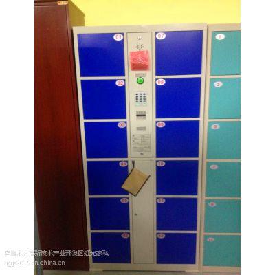 超市储物柜 乌鲁木齐电子存包柜定制厂家 超市电子存包柜全疆发货