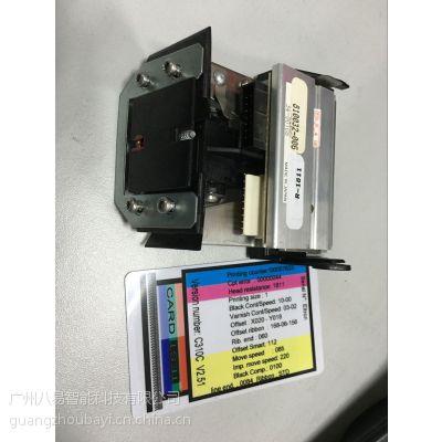 美国斑马p310卡片打印机打印头