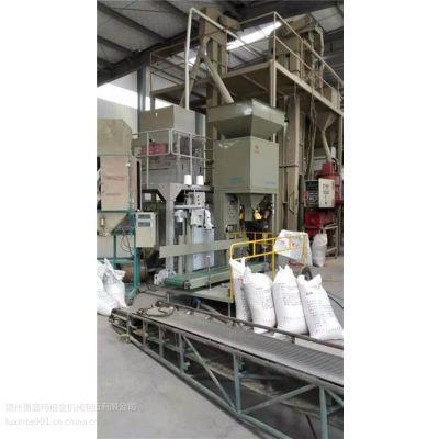 定量包装秤、鲁鑫特粮食机械、全自动定量包装秤