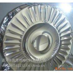 SNi2061镍基焊丝