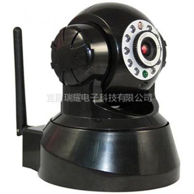 供应宜昌瑞耀无线网络摄像机,网络摄像头