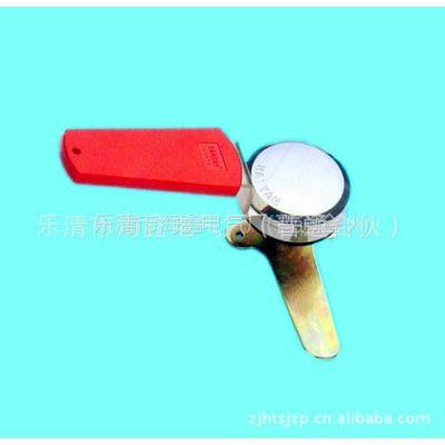 供应锁具MS172-1       电表箱锁  配电箱锁 机械门锁  开关柜门锁