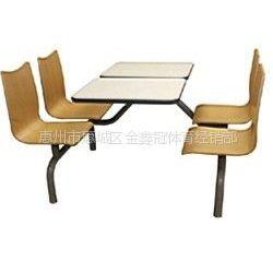 供应快餐餐桌椅供应,款式多