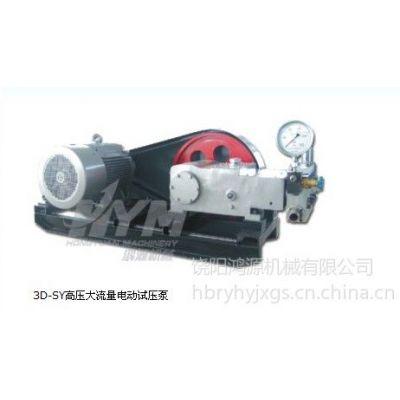 供应锅炉试压泵,锅炉升压打压泵,高压锅炉加压泵