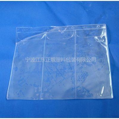 供应宁波塑料包装袋生产