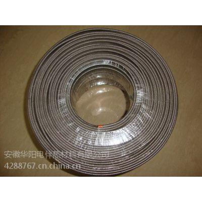 安徽华阳生产DZL型电伴热带 SRL型电伴热线 BTV伴热带 防爆伴热电缆