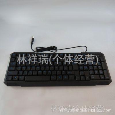 【批发供应】 海治KB-210 USB防水键盘批发 电脑配件  有线键盘