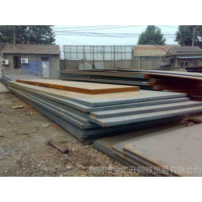 供应BB503低合金高强度钢板BB503炉壳用钢板