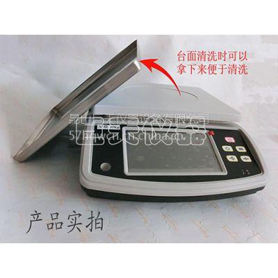 樱花WN-Q20S-1.5kg/0.1g称重记录自动保存汇总电子天平