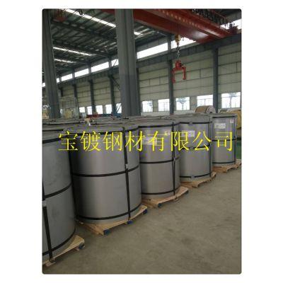 上海宝钢绯红色彩涂板(卷)及彩钢瓦在芜湖格,量大优惠