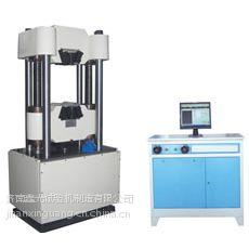 200T微机控制电液伺服液压万能试验机 天津实验室仪器 化学仪器 玻璃仪器展览会