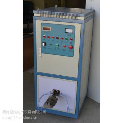 淄博自行车链条淬火设备链轮齿轮高频淬火电炉河南超锋厂家大促销