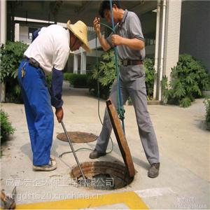 成都宏企环保工程供应双流专业市政管道疏通 双流汽车抽粪 双流涵洞清淤