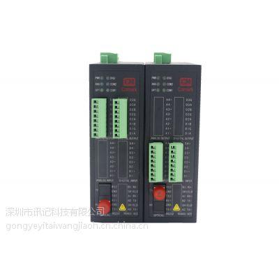 讯记 4-20ma电流模拟量转换器,信号直接转光纤