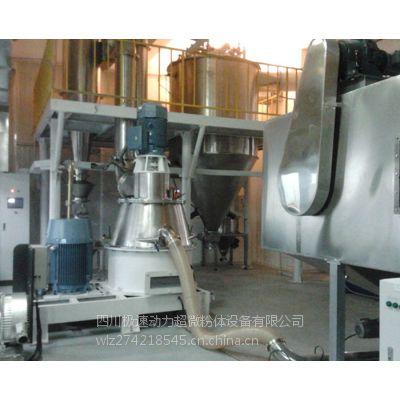 极速动力——大豆粉碎机/食品粉碎机(超细粉碎)磨粉机