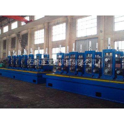 供应Φ219焊管设备,焊管机,焊管机组