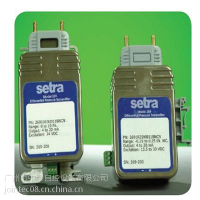 供应原装 进口 西特 Setra 微差压变送器 智能 压力 风 微差压变送器