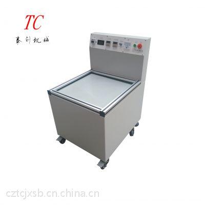 常州泰创机械设备供应TC-H60磁力研磨机 12kg铜件清洗去油抛光机